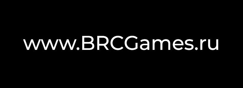 www.BRCGames.ru