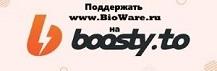 Присоединяйтесь к нам на Boosty